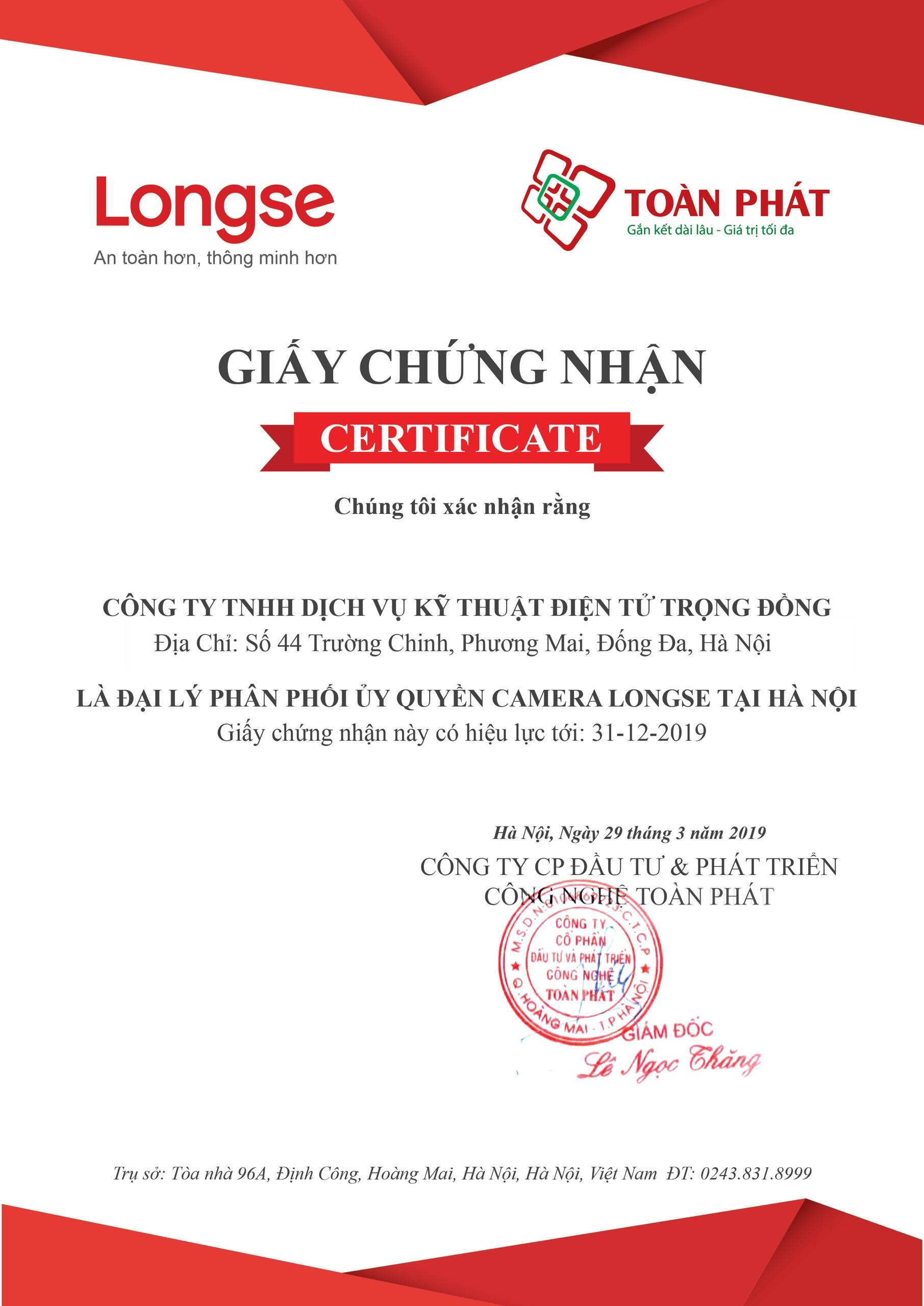 Điện tử Trọng Đồng là nhà phân phối Camera LongSe tại Việt Nam