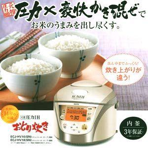 Sửa nồi cơm cao tần Sanyo nội địa Nhật